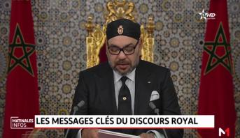 Les messages clés du discours royal
