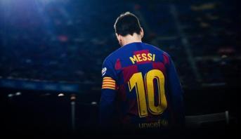 هل وضع ميسي أولى خطواته خارج برشلونة ؟