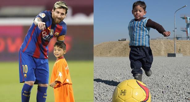 الطفل الأفغاني صاحب قميص ميسي .. من الحلم إلى الكابوس !