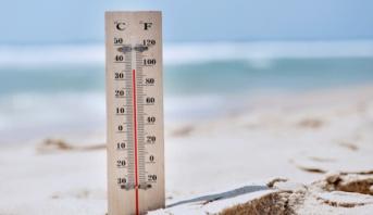 Prévisions météorologiques pour la journée du mardi 20 août 2019