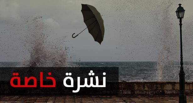 نشرة إنذارية..أمطار عاصفية محليا قوية اليوم الجمعة في العديد من مناطق المملكة