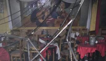 23 قتيلا في حريق بحانة شرق المكسيك