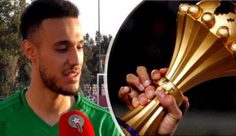 """تصريح مزراوي .. """"سنجعل المغاربة فخورين بنا"""""""