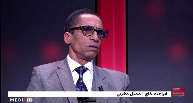 """ابراهيم خاي لمرميد: """"في السينما يمنحونني أدوارا صغيرة، إذا تغيب ممثل ٱخر! """""""