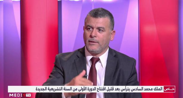 العمراني بوخبزة يسلط الضوء على الأهمية الدستورية لخطاب الملك محمد السادس في افتتاح السنة التشريعية