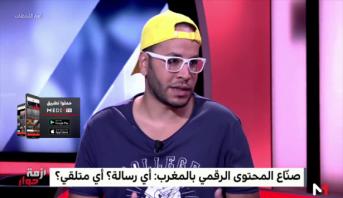 """أهم اللحظات > أبو جاد: """"كلشي على بالو يوتوب فيه الفلوس .."""""""