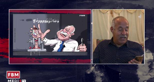 """رد فعل الخراز على كاريكاتير خالد الشرادي """"وحنا نزيروه !!"""""""