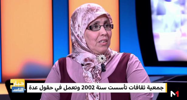 """خبار الناس .. شراكات مثمرة تجمع جمعية """"ثقافات"""" بعدد من الجمعيات المغربية"""