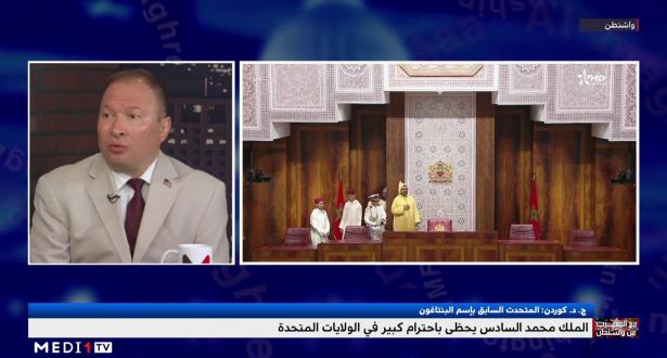 كوردن: المغرب حافظ على استقراره بفضل حنكة الملك محمد السادس
