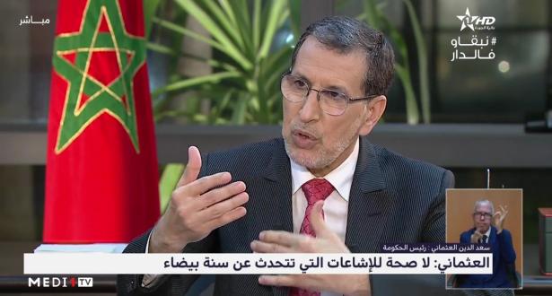 El Otmani: des scénarios en préparation pour rapatrier les Marocains bloqués à l'étranger
