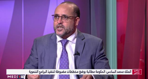 عبد العزيز الرماني يوضح سبل ترجمة الدعوة الملكية للعمل الجاد وروح المسؤولية على أرض الواقع