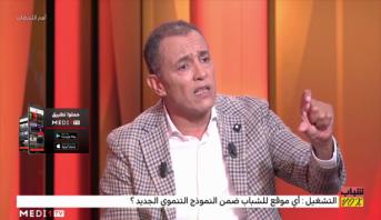 أهم اللحظات > رضى الشامي: نعمل برؤية استشرافية داخل المجلس الاقتصادي والاجتماعي