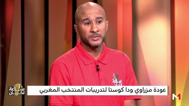 """أهم اللحظات > تعليق بدر القادوري على الأجواء داخل كتيبة """"الأسود"""" بعد مغادرة حمد الله"""