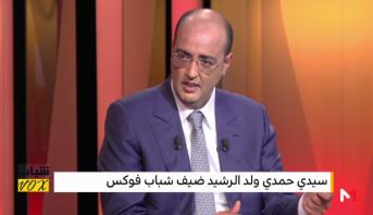 """سيدي حمدي ولد الرشيد : وثائقي ميدي1تيفي """"طريق الكرامة"""" نقل الحقيقة للعالم بالصوت والصورة"""