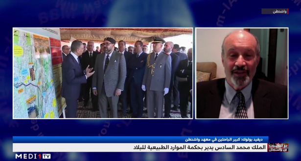ديفيد بولوك : الملك محمد السادس يدير بحكمة الموارد الطبيعية للبلاد