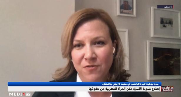 سارة يوركيز: الملك محمد السادس مكن المرأة المغربية من حقوقها وهو ما شكل مثالا يحتذى به لدول المنطقة