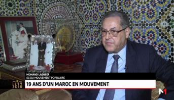 """Mohand Laenser: """"L'humain est au centre de la politique de SM le Roi Mohammed VI"""""""