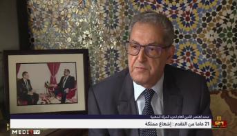محند لعنصر الأمين العام لحزب الحركة الشعبية: استباقية جلالة الملك جنبت المغرب الأسوأ جراء كورونا