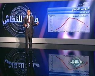 ملف للنقاش  > آثار موجة البرد ونقص التساقطات وتداعياتها الاقتصادية