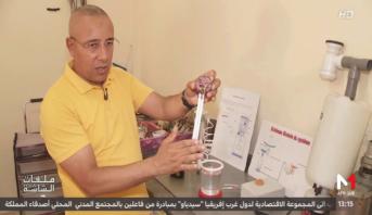 ملفات الشاشة > ملفات الشاشة .. اختراعات ومخترعون مغاربة شباب