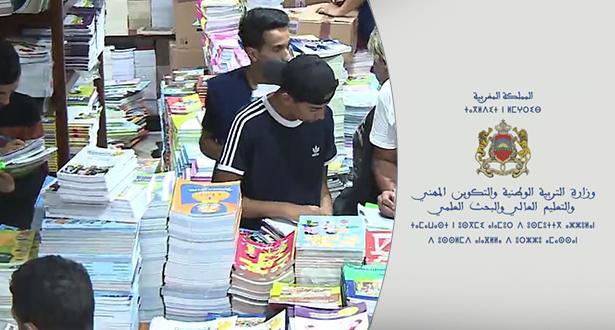 وزارة التربية الوطنية تؤكد خلو الكتب المدرسية من أي مضامين تكرس عدم المساواة أو التمييز بين الجنسين