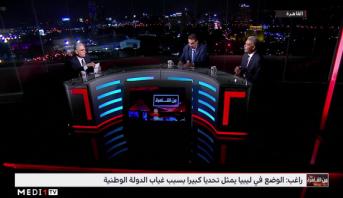 من القاهرة > المغرب ومصر وقوة الاستقرار في شمال إفريقيا