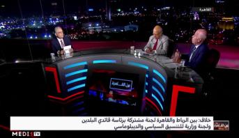 من القاهرة > المغرب-مصر : تفاهم وتنسيق مستمر في كل القضايا