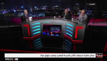 من القاهرة > ما هي دلالات الحفاظ على الثراث اليهودي في المغرب؟