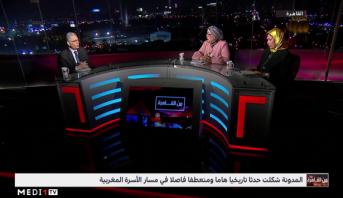 من القاهرة > من القاهرة .. وضعية المرأة المغربية - إنجازات وتحديات