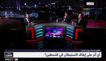 من القاهرة > اتفاق السلام بين الإمارات والبحرين مع إسرائيل وفرص السلام في الشرق الأوسط