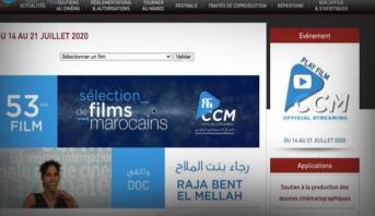 المغرب.. إطلاق منصة سينمائية إلكترونية في ظل الرفع التدريجي للحجر الصحي