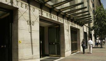 """الشيلي تعلن إغلاق سفاراتها في الجزائر وأربع دول أخرى للتركيز على """"دول أكثر استراتيجية"""""""