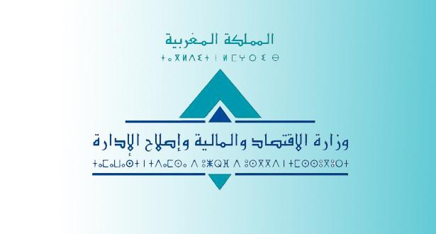 المغرب: عجز الميزانية بلغ 82,4 مليار درهم في متم 2020