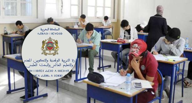وزارة التعليم تكشف حقيقة التسجيل الصوتي المنسوب لإحدى الأستاذات