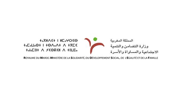 وزارة التضامن: الجمعيات الداعمة لتمدرس الأشخاص في وضعية إعاقة مدعوة لضمان استمرارية بعض الخدمات عن بعد