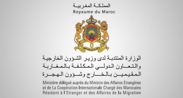 الوزارة المنتدبة المكلفة بالمغاربة المقيمين بالخارج ترفع من مستوى يقظتها التواصلية