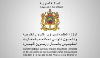 الوزارة المنتدبة المكلفة بالمغاربة المقيمين بالخارج ترفع من مستوى يقظتها التواصلية من أجل التوجيه والمواكبة الإدارية لأفراد الجالية