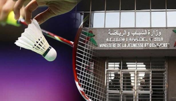 """""""إقصاء المنتخب المغربي للبادمنتون"""" .. الوزارة ترد على بيان استنكاري من """"مجهول"""""""