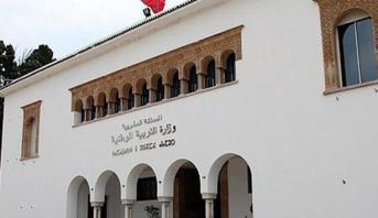 وزارة التربية الوطنية تنفي مصادقتها على مقرر دراسي يظهر خريطة المغرب مبتورة من الصحراء المغربية