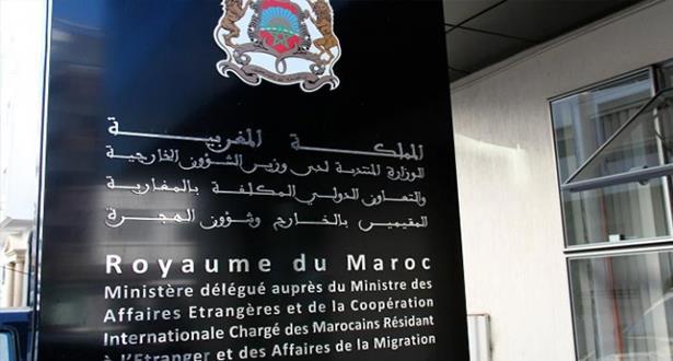 فيروس كورونا ..التكفل بنفقات دفن المغاربة المتوفين المعوزين والذين لا يتوفرون على تأمين بمقابر أو مربعات إسلامية بدول الاستقبال