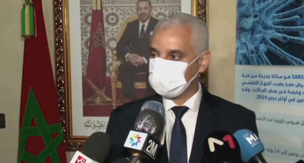Maroc-Coronavirus: le ministre de la santé appelle à la vigilance