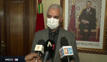 توضيح وزارة الصحة حول إجراءات وتدابير تعميم التلقيح ضد كورونا على كافة الجهات والأقاليم