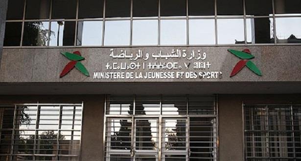 وزارة الشباب والرياضة تنفي تعليق مشروع إحداث الملعب الكبير للدار البيضاء