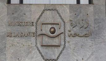 توضيحات حول حادث انهيار جزئي لسقف بمستشفى مولاي يوسف للأمراض الصدرية