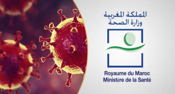فيروس كورونا: تسجيل 106 حالات شفاء جديدة بالمغرب