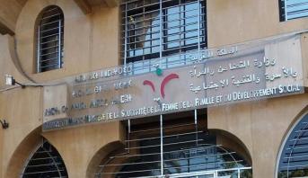 وزارة الأسرة والتضامن أكدت استعدادها للحوار على أساس نزول المكفوفين من سطح البناية تأمينا لسلامتهم الجسدية