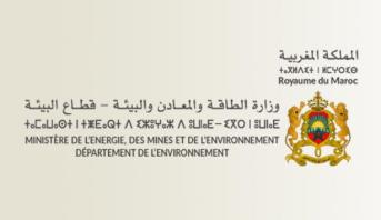 Dragage du sable marin à Larache: La décision d'acceptabilité environnementale ne vaut pas autorisation d'exploitation