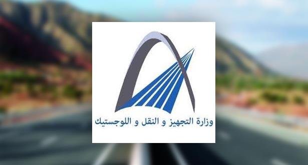 النقل الطرقي للمسافرين .. 86 بالمائة من المحطات الطرقية استأنفت عملها منذ 26 يونيو الماضي