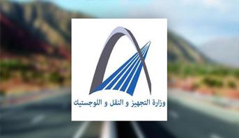 Tiznit: les travaux de renforcement de la route reliant Tarsouate et Tizi Oumanouz seront programmés pour 2020 et 2021 (ministère)