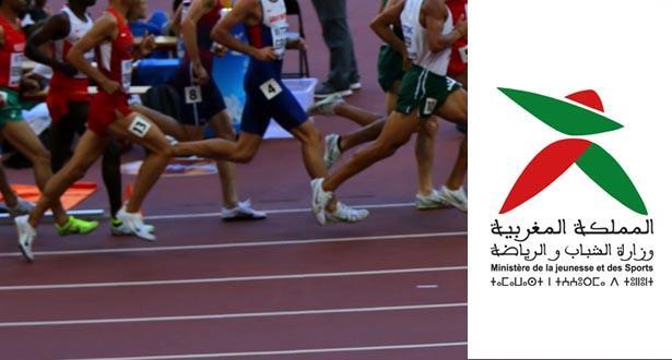 بعد تصريحات مشككة.. وزارة الشباب والرياضة ترفض أي مس بالمشوار الرياضي للأبطال المغاربة
